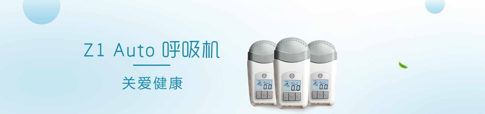http://www.tianxingjianyiliao.com/data/upload/202009/20200916132239_403.jpg